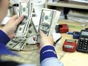 19日越盾兑美元中心汇率上涨16越盾