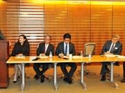 2017年越南APEC峰会推广活动在美国开展