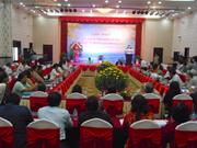 越南各地政府纷纷举行2017丁酉春节回国过年越侨见面会