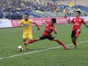 2017年V-League第三轮:清化FLC队稳居首位,黄英嘉莱队垫底