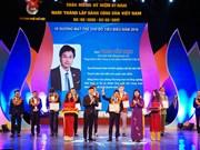 河内市10个模范青少年受表彰