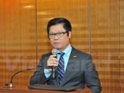 有关2017越南APEC峰会的研讨会在美国举行
