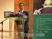 越南驻华大使:越南在东海问题上的立场是一贯和不变的
