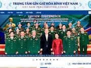 越南维和力量门户网站正式开通