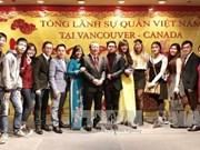 越南驻加拿大温哥华总领事馆举行迎春招待会