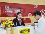 越南东南亚商业股份银行跻身越南企业500强