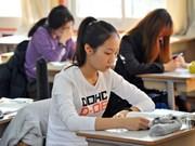 马来西亚将缩短外国学生获得签证时间