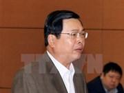 越南国会常务委员会对武辉煌发出纪律处分决议