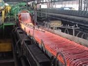 2016年越南的钢铁进口额近110亿美元 创有史以来新高