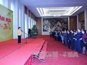 越南国会办公厅举行迎春见面会