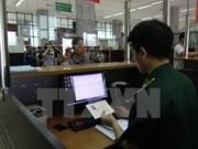 越南自2月1日起为外国公民入境越南试行签发电子签证