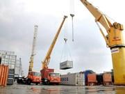 2016年美国、欧盟和中国成为越南三大出口市场