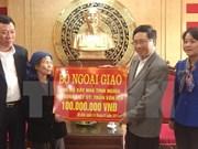 范平明副总理春节前走访慰问南定省优抚家庭和贫困户