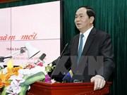 越南国家主席陈大光向国家主席办公厅工作人员拜年