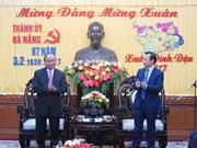 政府总理阮春福向岘港市党部、政府和人民拜年