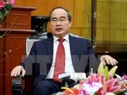 越南祖国阵线中央委员会阮善仁:充分发挥全国大团结力量来建国