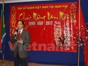 越南企业与南非企业加强交流