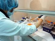 越南制造的疫苗取得新进展