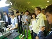 越南29家企业有望成为三星的供应商
