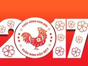 越南多家企业2017新年开门红