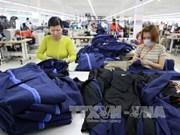 越南兴安省浦诺纺织工业园大力吸引投资