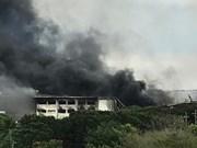 菲律宾一家工厂发生火灾 逾百人受伤