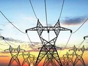 越南国家电力发展指导委员会工作规则正式发布