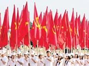 社论:发扬光荣传统 建设不辱使命的党