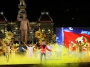 庆祝建党节87周年艺术活动在胡志明市举行