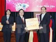 陈大光主席: 教育培训部应着力培养高素质人力资源