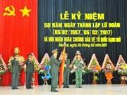 40炮兵旅荣获二级捍卫祖国勋章