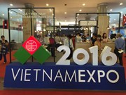 2017年第27届越南国际贸易博览会:加强国际和地区经济互联互通