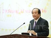 2017年越南将继续大力改善投资经商环境