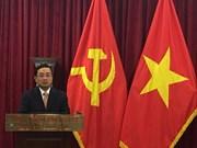 越南驻马来西亚大使馆举行越南共产党成立87周年纪念活动