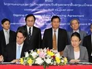 亚洲开发银行协助老挝和大湄公河次区域维护卫生安全
