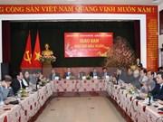 2017年越南新闻媒体应充分激发创造性