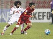 越南成2018年U23亚洲杯预选赛东道主