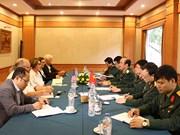 越美合作搜寻战争中失踪军人遗骸