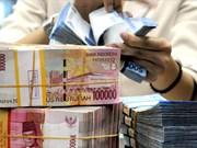 2016年印尼国内生产总值增长5.02% 低于政府预期