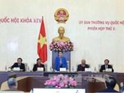 越南第十四届国会常委会颁布2017年工作计划