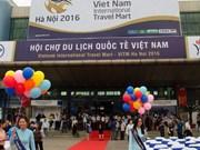 """题为""""河内——越南旅游目的地""""的河内国际旅游展即将举行"""