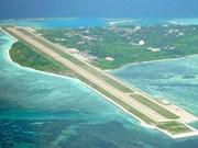 """越南对中国银行在越南黄沙群岛富林岛上的所谓""""三沙市""""开设分行做出回应"""