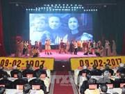 已故总书记长征诞辰110周年纪念典礼在越南南定省隆重举行