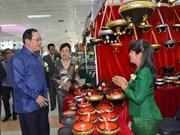 老挝与法国两国企业加强合作