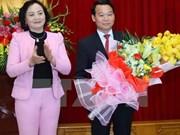 越南安沛省召开特别会议选举产生人民议会和人民委员会主席职务