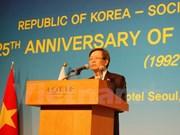 越韩两国建交25周年庆祝典礼在韩国举行