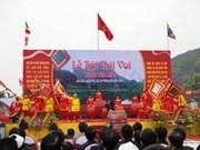 海防市举行象山传统节日