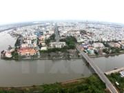 越南芹苴市与韩国开展智慧城市建设合作