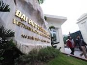西班牙世界大学网络排名:河内国家大学排名越南第一