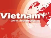 越南人思维中的平坦世界
